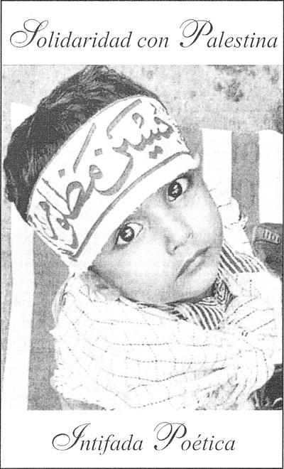 jpg_GazaPoems2.jpg